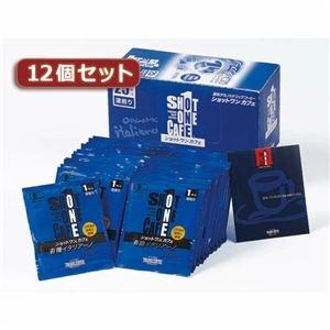 その他 タカノコーヒー ショットワンカフェ 有機イタリアーノ12個セット AZB1216X12 ds-2144934