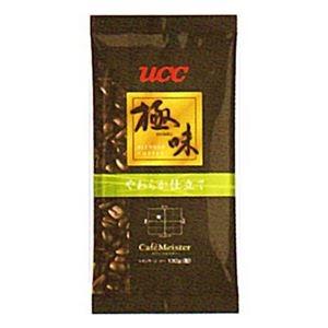 その他 UCC上島珈琲 UCC極味 やわらか仕立て(粉)AP130g 40袋入り UCC310489000 ds-2144958