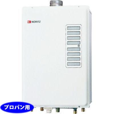 ノーリツ(NORITZ) ガスふろ給湯器オート屋内壁掛/強制排気形16号(LPG)用(BL対応品) GT-1644SAWXS-F-1_BL-LPG