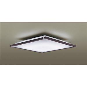 その他 Panasonic LEDシーリングライト10畳 LGBZ2443 ds-2146770