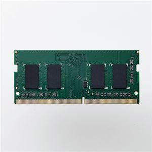 その他 エレコム EU RoHS指令準拠メモリモジュール/DDR4-SDRAM/DDR4-2666/260pinS.O.DIMM/PC4-21300/4GB/ノート ds-2150637