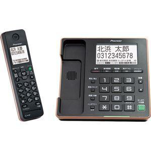 その他 パイオニア デジタルコードレス留守番電話機 受話子機タイプ ブラック TF-FA75S(B) ds-2150844