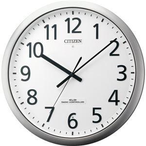 その他 シチズン電波掛け時計 パルフィス484 ds-2150745