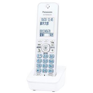 その他 パナソニック(家電) 増設子機 (ホワイト) ds-2150840