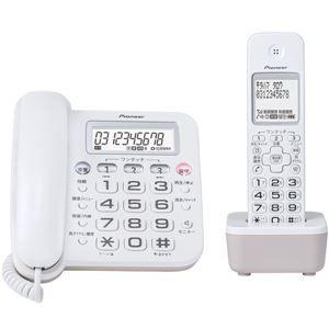 その他 パイオニア デジタルコードレス留守番電話機 子機1台付 ホワイト TF-SA16S(W) ds-2150846