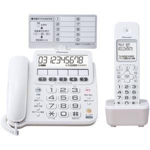 その他 パイオニア デジタルコードレス留守番電話機 子機1台付 ホワイト TF-SE16S(W) ds-2150855