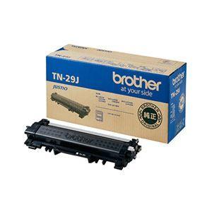 その他 ブラザー工業 トナーカートリッジ TN-29J ds-2150873