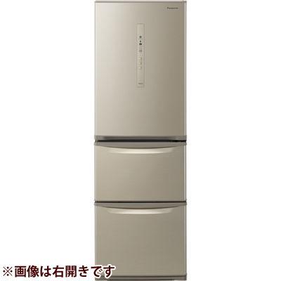 パナソニック ノンフロン冷蔵庫3ドア365L左開きタイプシルキーゴールド NR-C370CL-N【納期目安:1週間】