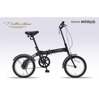 マイパラス 街乗りやレジャーに最適!軽自動車にも積める折畳自転車16インチ (マットブラック) M-100-BK