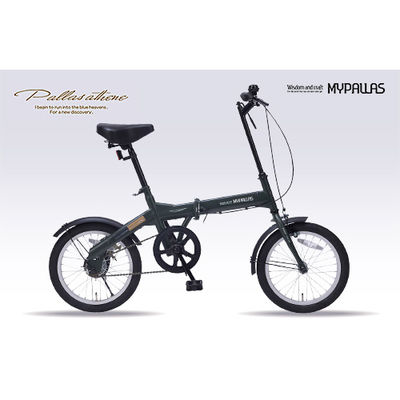 マイパラス 街乗りやレジャーに最適!軽自動車にも積める折畳自転車16インチ (グリーン) M-100-GR