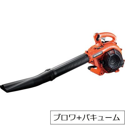 HiKOKI(日立工機) エンジンブロワ RB27EP(S)