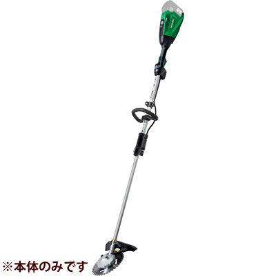 HIKOKI(日立工機) 【36V】【MULTI VOLT(マルチボルトシリーズ)】コードレス刈払機(伸縮式)(蓄電池、充電器は別売となります。) CG36DTA(NN)(L)