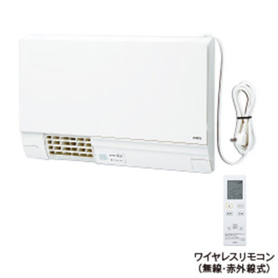 TOTO 洗面所暖房機 「三乾王」 電源プラグ式 予約運転機能付き ワイヤレスリモコン (無線・赤外線式) TYR340S