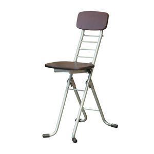 その他 折りたたみ椅子 【2脚セット ダークブラウン×シルバー】 幅35cm 日本製 高さ6段調節 スチールパイプ 【代引不可】 ds-2154327