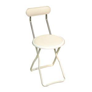その他 折りたたみ椅子 【6脚セット バニラホワイト×ミルキーホワイト】 幅32cm 日本製 スチール 【代引不可】 ds-2154335