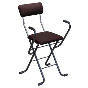 その他 折りたたみ椅子 【2脚セット ブラウン×ブラック】 幅46cm 日本製 スチール 『Jメッシュアームチェア』【代引不可】 ds-2154350