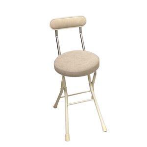 その他 折りたたみ椅子 【同色4脚セット アイボリー×ミルキーホワイト】 幅33cm 日本製 スチールパイプ 『セレナチェア』【代引不可】 ds-2154395