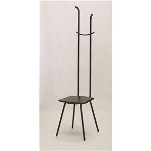 その他 コートハンガー付き 玄関椅子 【ダークブラウン×ブラック】 幅34cm 日本製 スチールパイプ 『ハンガーチェア ミスカンサス』【代引不可】 ds-2154429