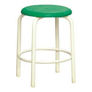 その他 スツール/丸椅子 【内リング付き 同色2脚セット グリーン×ミルキーホワイト】 幅37.8cm 日本製 『ラウンドスツール』【代引不可】 ds-2154466