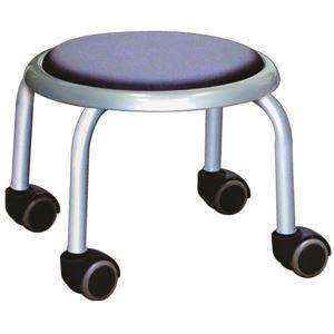 その他 スタッキングチェア/丸椅子 【同色4脚セット ブラック×シルバー】 幅32cm 日本製 スチール 『ローキャスター ボン』【代引不可】 ds-2154494