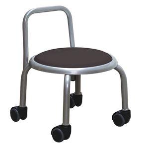 その他 スタッキングチェア/丸椅子 【同色3脚セット ブラック×シルバー】 幅32cm 日本製 『背付ローキャスターチェア ボン』【代引不可】 ds-2154506