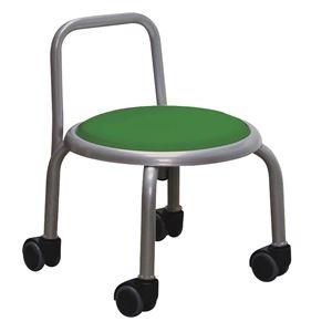 その他 スタッキングチェア/丸椅子 【同色3脚セット グリーン×シルバー】 幅32cm 日本製 『背付ローキャスターチェア ボン』【代引不可】 ds-2154509