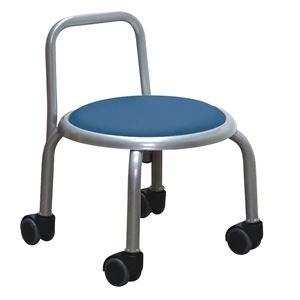 その他 スタッキングチェア/丸椅子 【同色3脚セット ブルー×シルバー】 幅32cm 日本製 『背付ローキャスターチェア ボン』【代引不可】 ds-2154510