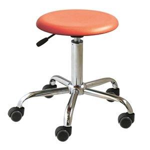 その他 キャスター付き 丸椅子 【オレンジ×クロームメッキ】 幅50cm 日本製 スチール 『ブランチブロースツール』【代引不可】 ds-2154533