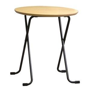 その他 折りたたみテーブル 【丸型 ナチュラル×ブラック】 幅60cm 日本製 木製 スチールパイプ 〔ダイニング リビング〕【代引不可】 ds-2154566