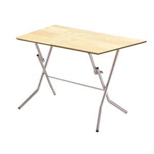 その他 折りたたみテーブル 【幅90cm ナチュラル×シルバー】 日本製 木製 スチールパイプ 『スタンドタッチテーブル900』【代引不可】 ds-2154583