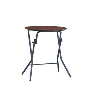 その他 折りたたみテーブル 【幅63.5cm 円形 ダークブラウン×ブラック】 日本製 木製 スチールパイプ 『スタンドタッチテーブル60』【代引不可】 ds-2154592