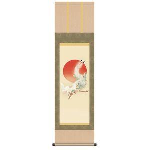 その他 【干支掛軸】【動植綵絵掛軸】干支の掛軸・鳳凰・鶴・鶏■伊藤若冲 尺三掛軸 (日出鳳凰図) ds-2149730