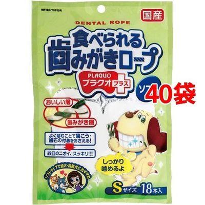 アース・ペット 食べられる歯みがきロープ プラクオプラス ソフト Sサイズ 18本入*40コセット 38375【納期目安:2週間】