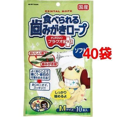 アース・ペット 食べられる歯みがきロープ プラクオプラス ソフト Mサイズ 10本入*40コセット 38376【納期目安:2週間】