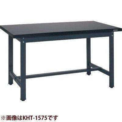 サカエ 軽量実験用作業台 (ダークグレー) KHT-1875