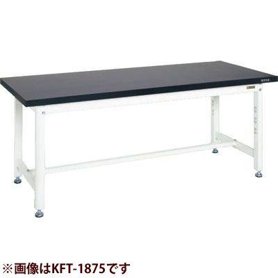 サカエ 実験用作業台 (ホワイト) KFT-1275