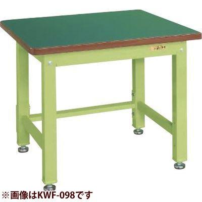 サカエ 重量作業台KWタイプ KWF-128