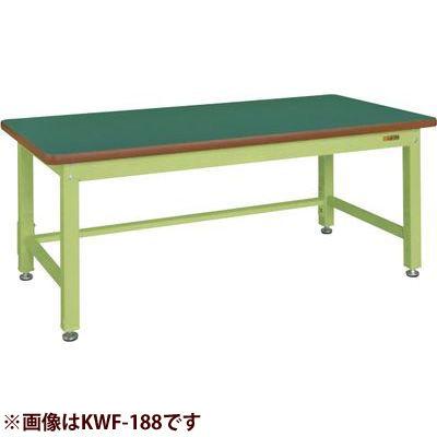 サカエ 重量作業台KWタイプ KWF-158