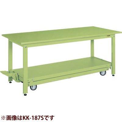 サカエ 軽量作業台KKタイプ(ペダル昇降移動式) (サカエグリーン) KK-127S
