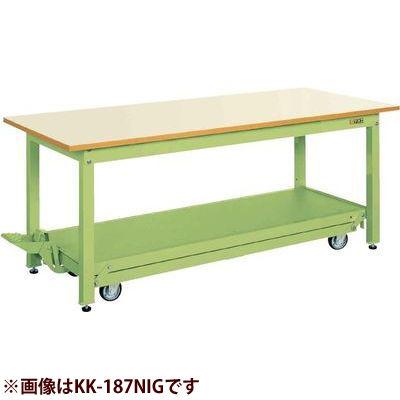 サカエ 軽量作業台KKタイプ(ペダル昇降移動式) (サカエグリーン) KK-157NIG