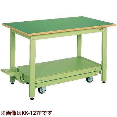 サカエ 軽量作業台KKタイプ(ペダル昇降移動式) (アイボリー) KK-127NI