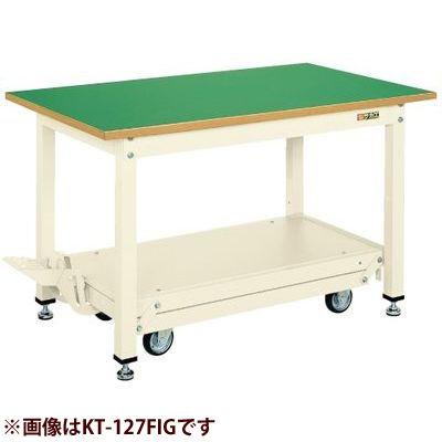 サカエ 中量作業台KTタイプ(ペダル昇降移動式) (アイボリー) KT-187I