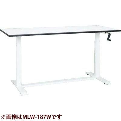 サカエ 手動昇降式作業台 MLW-157W