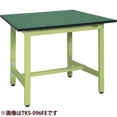 サカエ 軽量高さ調整作業台TKSタイプ(改正RoHS10物質対応) TKS-156FE
