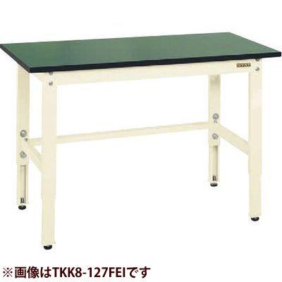 サカエ 軽量高さ調整作業台TKK9タイプ(改正RoHS10物質対応) TKK9-126FEI