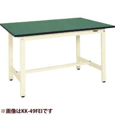 サカエ 軽量作業台KKタイプ(改正RoHS10物質対応) KK-48FEI