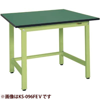サカエ 軽量作業台KSタイプ(改正RoHS10物質対応) KS-156FE