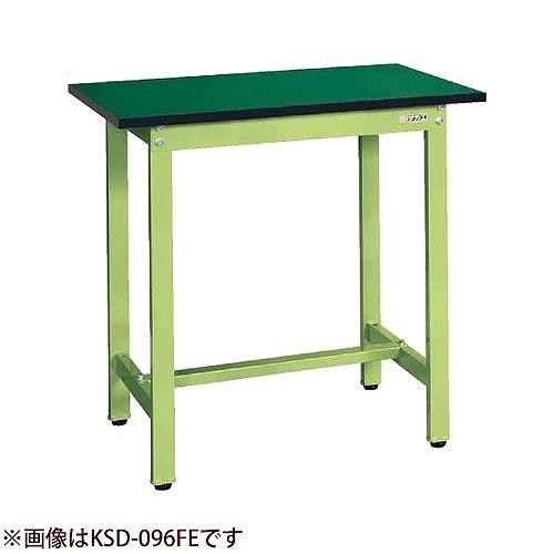 サカエ 軽量立作業台KSDタイプ(改正RoHS10物質対応) KSD-126FE