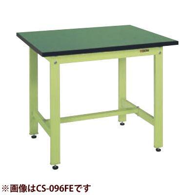 サカエ 中量作業台CSタイプ(改正RoHS10物質対応) CS-189FE