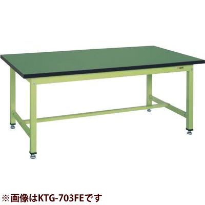 サカエ 中量立作業台KTGタイプ(改正RoHS10物質対応) KTG-493FE